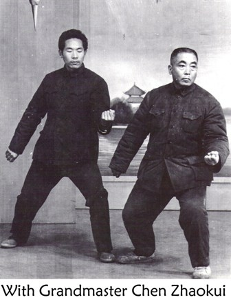 ... Tai Chi Chuan From His Older Brother. At Seventeen, He Became A Student  Of Chen Tu Yuan, 19th Generation Master Of Chen Style Tai Chi Chuan Small  Frame.